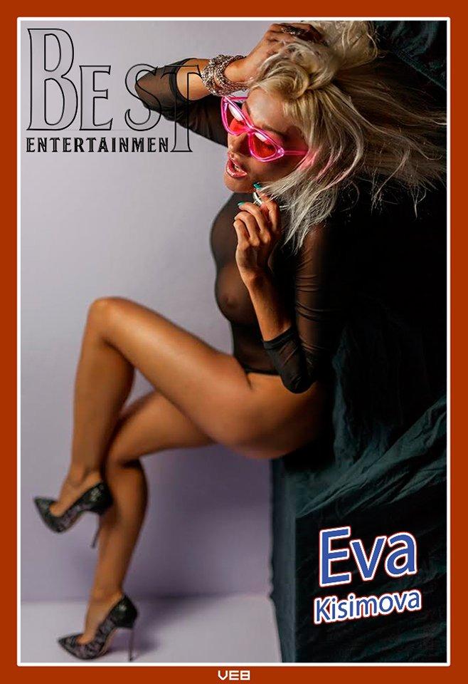 Eva-Kisimova-Best